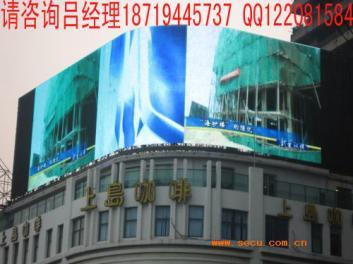 供应上海超级弧形LED广告显示屏厂家