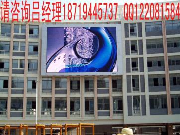 供应商场挂墙式户外P8高清LED广告显示屏