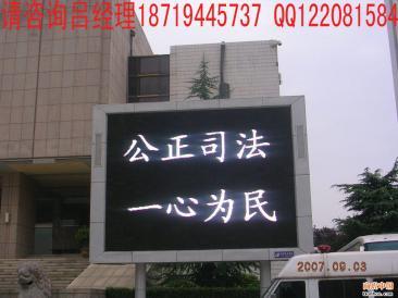 油站招牌LED户外立柱广告彩色显示屏