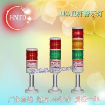 上海供应24V220V机床指示灯侧装声光警报器