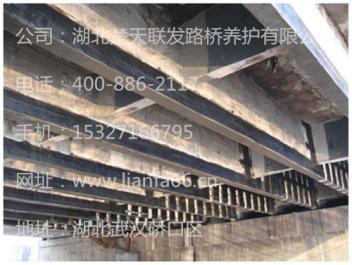 桥梁碳纤维加固技术,湖北楚天联发