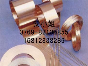 TU2无氧铜带,TU1无氧铜线,高纯度无氧铜带