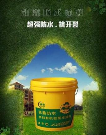 多彩有机硅防水涂料国标厂家直销