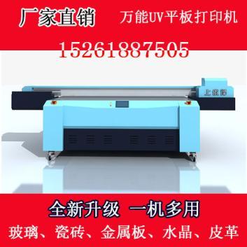 双丝杆UV平板打印机 万打印机 双喷头打印机