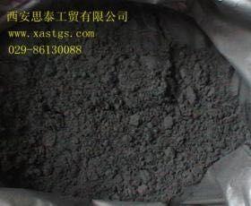 西安石墨粉,高纯石墨粉,润滑石墨粉厂家直销