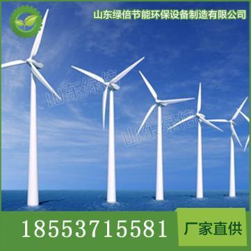 2016热卖 风力发电机
