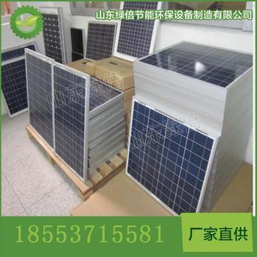 多晶硅280W太阳能板 太阳能光伏发电系统厂家
