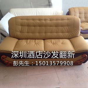 深圳专业沙发翻新厂