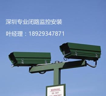 深圳专业闭路监控安装公司