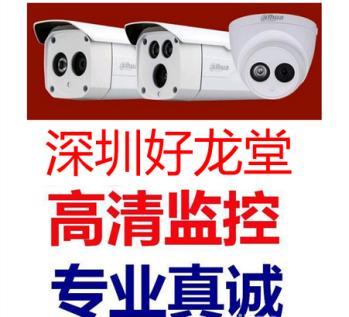 深圳视频闭路监控安装