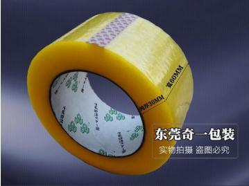 东莞奇一封箱胶供应48宽100码高粘透明封箱胶带