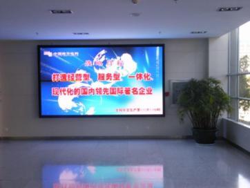 会议使用山东LED显示屏-高清视频