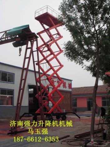 河北移动式升降机 高空作业平台 升降机厂家液压升降机