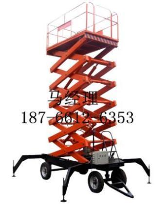 台州移动式升降机 高空作业平台 升降机厂家 液压升降平台