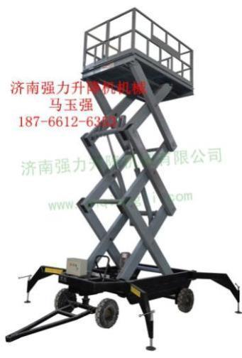 韶关 台州移动式升降机 液压升降平台 升降机厂家 升降机价格