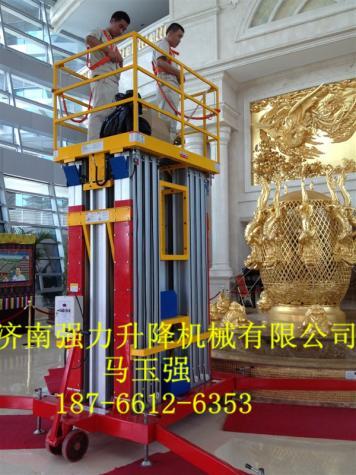 铜川铝合金式升降机 升降机厂家直销 高空作业平台 强力机械