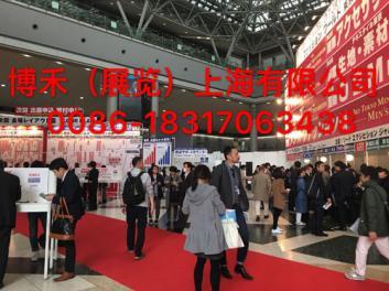 2018年日本服装展FASHION WORLD