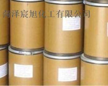 菏泽宸旭化工专业生产L-扁桃酸