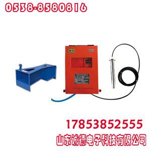 YHL100矿用本安型流量监测仪
