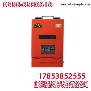 KJ515-F矿用本安型分站