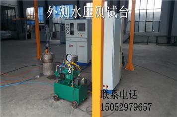 高压钢瓶cng水压外测法试验台检测工业钢瓶(各种规格)