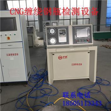 CNG LNG流水线检测设备 外侧法水压试验台 江苏华东设备制造
