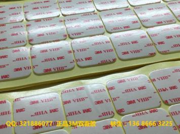 深圳pe泡棉胶定制厂家|pe泡棉胶价格|深圳pe泡棉胶定制