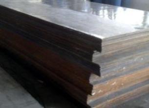 西南合力昌不锈钢复合实板