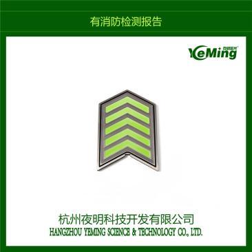地铁不锈钢导向标识 地铁地面发光标识  发光安全出口指示标识 地铁自发光标识 蓄光标识