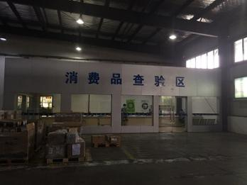 上海进口韩国果汁饮料报关多少钱