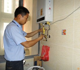 萍乡海尔热水器售后服务维修客服电话>!<官方<!>欢迎光临>!<`