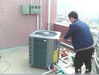 萍乡扬子空气能售后维修服务电话官方咨询中心欢迎光临T