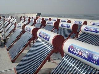 萍乡亿家能太阳能售后服务维修客服电话>!<官方<!>欢迎光临>!<`
