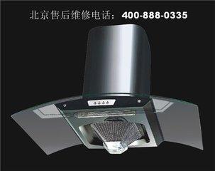 萍乡方太油烟机维修网站各点售后服务电话欢迎您