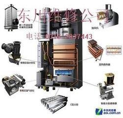 萍乡老板热水器服务维修点-官方站点>>*欢迎访问】