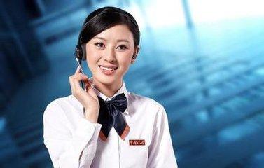 萍乡小天鹅燃气灶售后服务客服维修电话2017官方各区欢迎光临