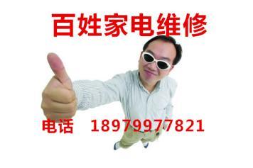 欢迎访问萍乡西门子油烟机全市各点售后服务维修咨询电话