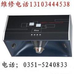 欢迎访问萍乡万和油烟机全市各点售后服务维修咨询电话