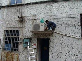 """)◇欢迎致电)◇""""萍乡大金空调维修点电话""""╔大金售后维修部╕"""