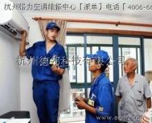""")◇欢迎致电)◇""""萍乡迎燕空调维修点电话""""╔迎燕售后维修部╕"""