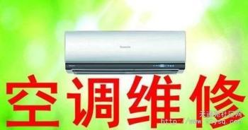 """)◇欢迎致电)◇""""萍乡新飞空调维修点电话""""╔新飞售后维修部╕"""