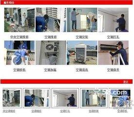 """)◇欢迎致电)◇""""萍乡TCL空调维修点电话""""╔TCL售后维修部╕"""