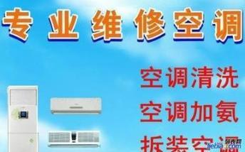 """)◇欢迎致电)◇""""萍乡伊莱克斯空调维修点电话""""╔伊莱克斯售后维修部╕"""