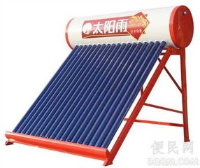 百姓家电维修部--萍乡太阳能专修