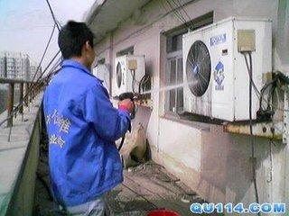百姓家电维修部--萍乡空调专修