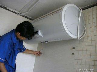 百姓家电维修部--萍乡热水器网上报修电话