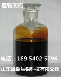 山东淄博植物沥青烧火油的生产流程和工艺