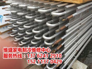 专业衡阳地暖设计安装维修 衡阳地暖设计安装维修公司