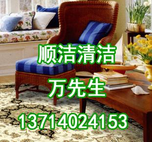 深圳市顺洁清洁服务有限公司