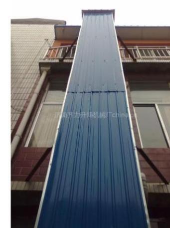 加工定制大连壁挂式升降货梯 辽宁锦州升降平台